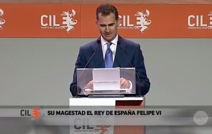 Su Magestad el Rey de España